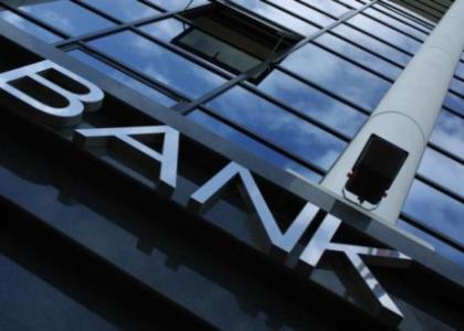 bankalara toplam 43 milyar dolar ceza