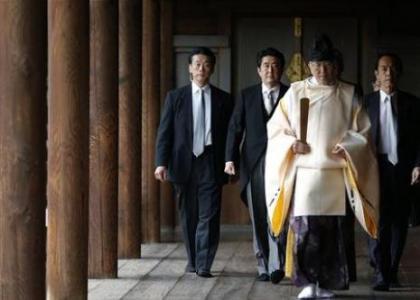 cin ve japonya arasinda simdi de tapinak krizi