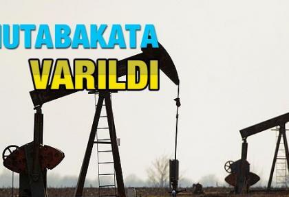 Dışişleri'nden 'petrol' açıklaması