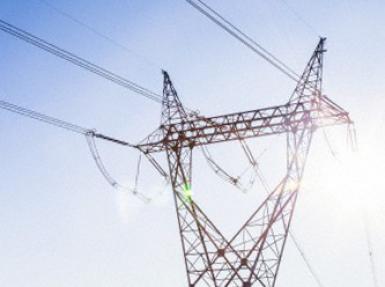 elektrik faturasi sokuna son veren teknoloji!