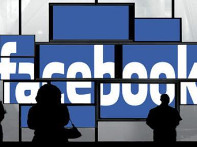 <br /> facebook kullanicilarina guzel haber!