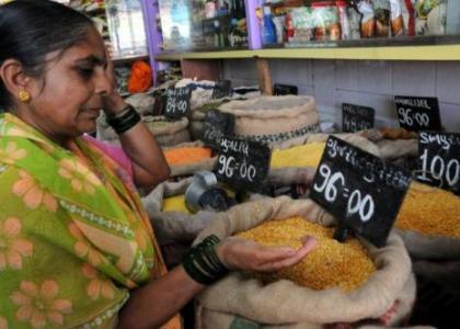 hindistan%e2%80%99da enflasyon beklentileri asti