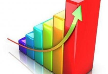 Türkiye ekonomisi yılın üçüncü çeyreğinde yüzde 4,4 büyüdü