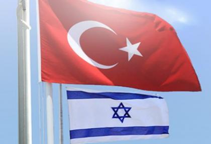 Türkiye'nin sırları İsrail'e verilebilir