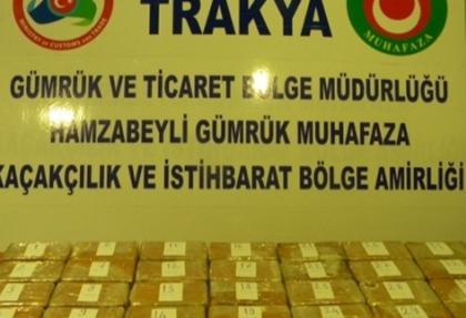 Uyuşturucu tacirlerine darbe: 9 ayda 137 ton uyuşturucu ele geçirildi