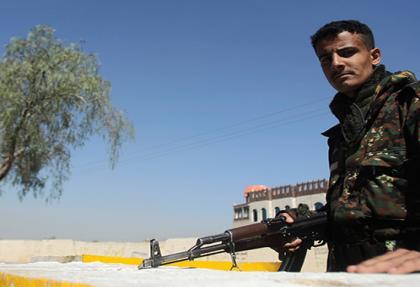 Yemen'deki karakol saldırısında 11 kişi hayatını kaybetti