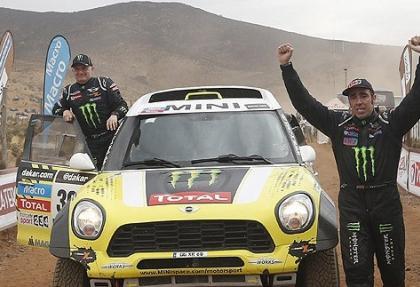 35. Dakar Ralisi sona erdi