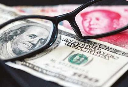Altın yükseldi, dolar tarihi bir rekor daha kırdı