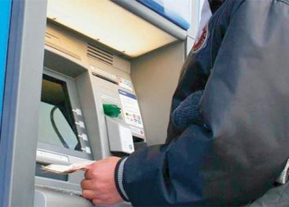 bankadan 6 lirasini istedi, 4 lira borclu cikti
