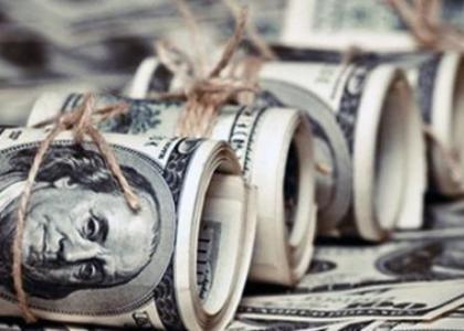 bankalara 50 milyon tl%e2%80%99lik piyango