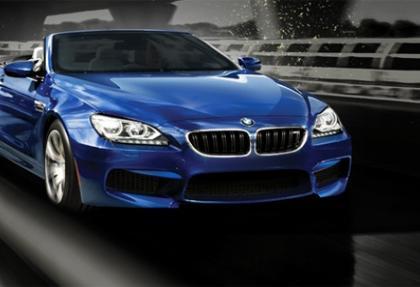BMW'den rekor üstüne rekor