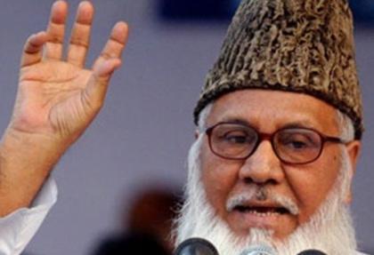 cemaat-i islami lideri ve 14 kisiye daha idam