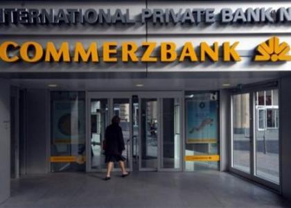 commerzbank, altin fiyatinda yukselis bekliyor