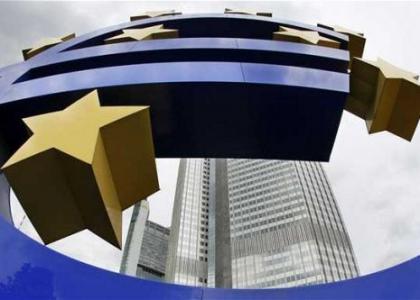 euro bolgesinde cari islemler fazlasi kasim'da artti