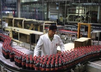 fabrikalari kapatiyor