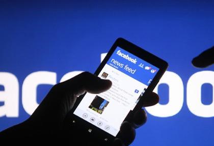 facebook'un reklam geliri dudak ucuklatti