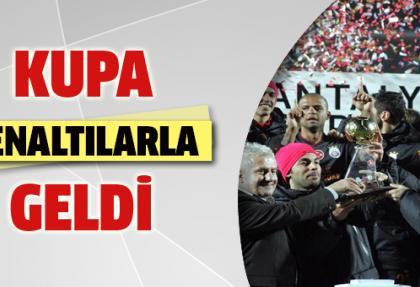 Galatasaray Celtic'i yenerek kupanın sahibi oldu