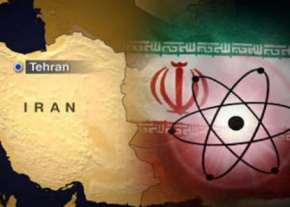 iran'dan tarihi adim!
