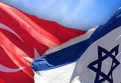 israil hukumeti turklerden ozur diledi
