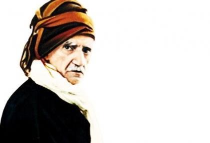 Kâinat kitabının mürekkebi: Nur-i Muhammedî (asm)