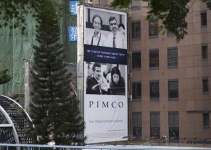 pimco: en fazla tahvili cin cikaracak