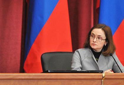 ruble zayiflamadi, dolar guclendi