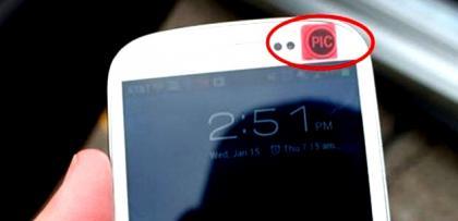 telefonlarin kameralarina ilginc yasak