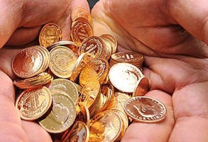 Altın fiyatları bir anda fırladı!