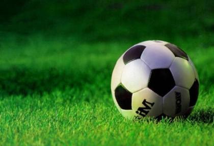 Elazığspor nefes aldı: 3-0