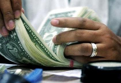 iran'in hesabina 550 milyon dolar aktarildi