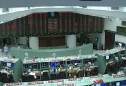 Borsada işlem gören mevduat bankalarının karı yüzde 5 arttı