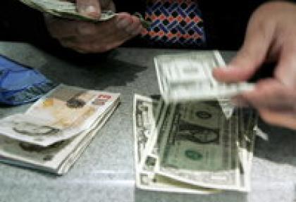 kisa vadeli dis borc 125.9 milyar $'a geriledi