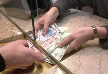 8 adimda bankalara odenen ucretler geri alinabilir