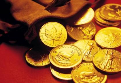 Altında düşüş sürecek mi? Kapalıçarşı altın fiyatlarında son durum