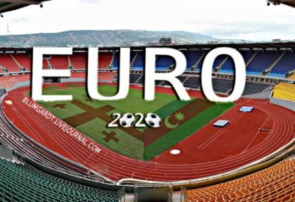 EURO 2020 için 19 ülke başvurdu