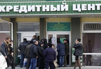Ukrayna politika faizini artırdı