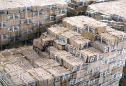 Yabancı para pozisyonu açığı 42,8 milyar dolara yükseldi