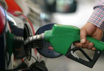 benzin ve motorin tavan satis fiyati artti