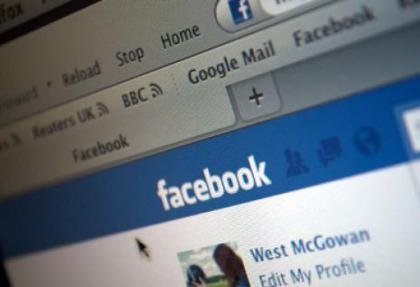 facebook'tan gizlilik kontrolune yeni onlem