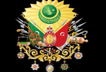 Osmanlılar İngiliz eğitim müfredatına giriyor