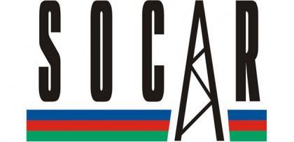 SOCAR Rafinerisi için 3.29 milyor $ kredi