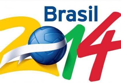 Dünya Kupası'ndan Brezilya'ya en az 3 milyar dolar gelir