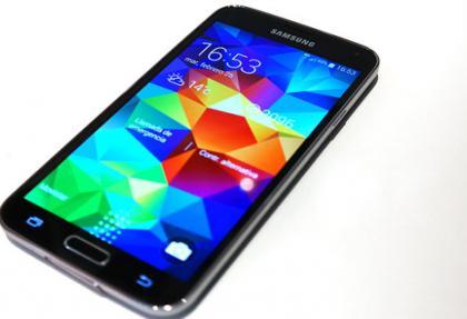 Samsung'un fabrikası soyuldu