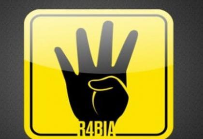 Uluslararası Rabia Platformu'ndan İsrail'e tepki