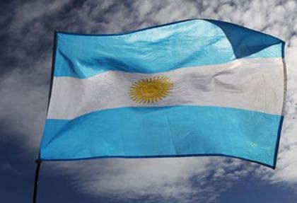 Arjantin, ABD'yi şikayet etti