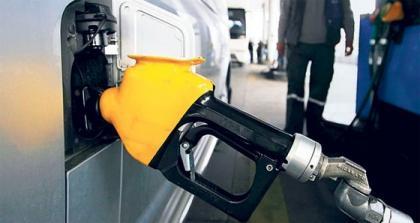 petrol fiyatlari dibe vurdu