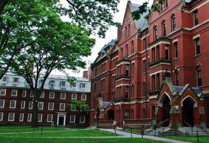 Ülker'den Harvard'a dev bağış