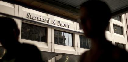s&p: islami bankalarin payi artacak