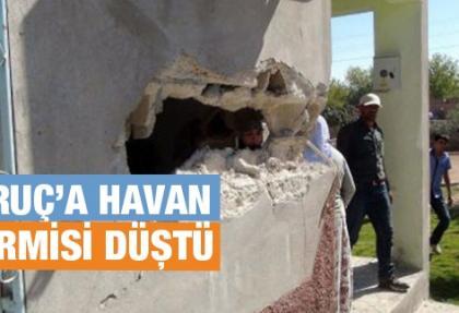 Suruç'a havan mermisi düştü: 4 yaralı