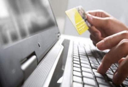 Vergi Borcu internetten nasıl sorgulanır?